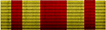 File:Graduation award.png