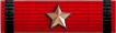 Legion of Merit with Cluster