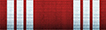 UFSMC Good Conduct Ribbon