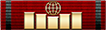 UFS HQ ribbon.png