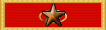 File:Robert April Command Award - 2 Awards.png